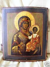 Antique Russian Orthodox Icon, Mother of God, 19th c.Smolensk Gold Wood 12 x 10
