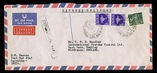INDIA 1963 EXPRESS DELIVERY AIRMAIL to GB WEMBLEY