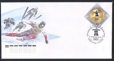 Russia 2010 Sports/Winter Olympics/Medal/Skiing/Ice Hockey 1v FDC (n32854)