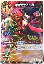 "One Piece Miracle Battle Carddass ""Pirate Hunter"" Zoro OP Boost Rare 71/77"