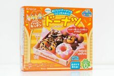 Kracie Popin' Cookin' DIY Donuts Kit - Japanese Products Direct From The UK