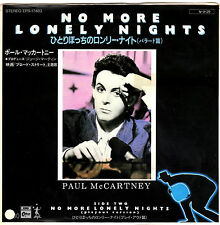 PAUL McCARTNEY - NO MORE LONELY NIGHTS - VERY RARE! JAPAN PROMO 45' PS