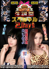 2017 Female Wrestling Women Ladies 1 HOUR DVD LEOTARD Japanese Swimsuits i257