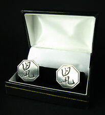 Chinese Zodiac Year of the RAT Cufflinks Boxed Cuff Links Pewter FREE UK POST
