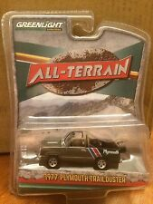 Greenlight All-Terrain  1977 Plymouth Trail Duster.  Silver