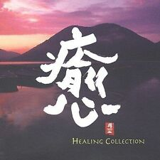 HEALING COLLECTION - NIGHT OF BEIJING/LOTUS - MINT CD