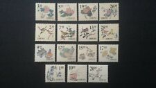 Taiwan Stamp-1995/1996-常112-Forbidden City ten bamboo large full-15 Stamps-MNH