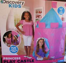 Discovery Kids Indoor Outdoor Princess Play Castle Tent Pink Purple - NIB!