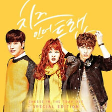 [Cheese in the Trap] O.S.T 2016 tvN Drama OST 2 CD+Photo Card+Booklet+Key Holder
