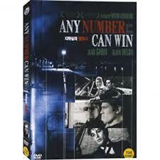 Any Number Can Win (1963) / Henri Verneuil / Jean Gabin / Alain Delon / DVD NEW