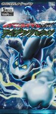 5x Japanese Pokemon BW8 packs THUNDER KNUCKLE Booster Pack 1ST EDITION SEALED!