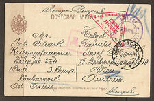AUSTRIA / RUSSIA. 1915. POW CARD. CHABAROVSK. FAR EAST CAMP ON CHINEESE BORDER.