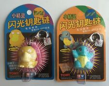 Tomy Auldey Psyduck & Squirtle Light Up Keychain (Never Opened) 1998