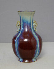 Chinese  Flambe  Glaze  Porcelain  Vase  With  Mark      M2118