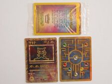 Pokemon Factory sealed  Double Holo Ancient Mew 2000 Movie Promo