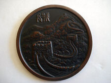 MEDAILLE MURAILLE DE CHINE ASSOCIATION POUR LA PAIX GREAT WALL OF CHINA