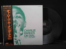 Charlie Parker - On Dial Vol 5 on Stateside Records ITJ50005 Japanese w. OBI