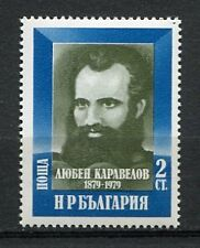 33647) BULGARIA 1979 MNH** Karavelov 1v Scott #2626