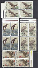 1987 PRC China SC 2078-2081 T114 Birds of Pray - Block Set, Complete - MNH*