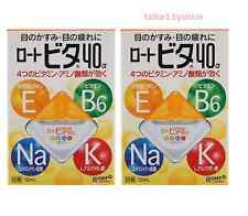 2Pcs Rohto Vita 40a 12ml Vita 40 alpha Vitamin Japanese Eye Drops Eyedrop Japan