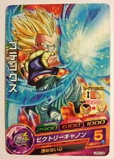 DRAGONBALL HEROES Gummy Part14 Card JPBC4-06 Super Saiyan GOTENKS