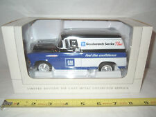 GM Goodwrench Service Plus 1957 Chevy Panel Van Bank By SpecCast