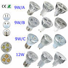 Solar 9W 12W MR16 E27 GU10 Warm Cool White Epistar LED Bulb Lamp Spotlight