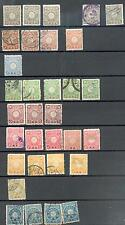 JAPAN POST CHINA 1900-14 */gest SAMMLUNG(N1490c