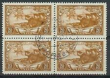 Russia 1943 Sc# 899 WWII Navy attack Soldiers block 4 NH CTO