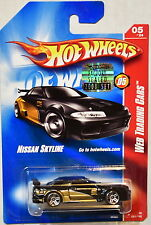HOT WHEELS 2008 WEB TRADING CARS NISSAN SKYLINE #05/24 BLACK FACTORY SEALED