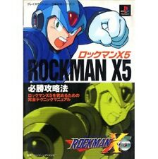Mega man X5 Hisshou strategy guide book / PS