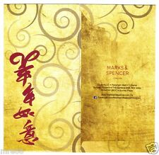 MRE * 2015 Marks & Spencer CNY Ang Pau / Red Packet #1