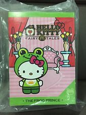 McDONALDS HELLO KITTY FAIRY TALES THE FROG PRINCE / RARE / CUTE / SOFT TOY