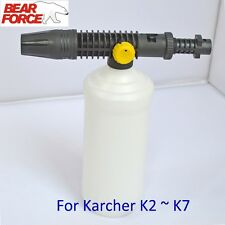 Snow soap lance/ car wash foam sprayer for Karcher K-Series