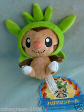 HTF JAPAN Pokemon Center Limited POKEDOLL 2013 CHESPIN #650 with Paper Tag Plush
