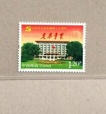 China 2013-5 80th of Party School of CPC Central Committee stamp