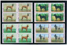 THAILAND 1993 Thai Ridgeback Dog (Fauna) Block of 4