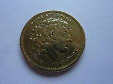 Griechenland 100 Drachmes 1992 -  Alexander der Grosse / RS: Sonnenstern