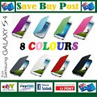 Flip Cover Case for Samsung Galaxy IV S4 i9500 with Back Battery Cover