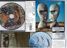 PINK FLOYD The Division Bell JAPAN Mini-LP CD MHCP688 w/OBI+2 LABELS