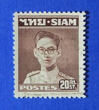 1947 THAILAND 20 SATANGS SCOTT# 266 MICHEL # 266 USED                    CS24263