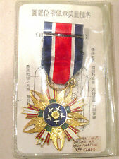 Taiwan Air Force Order of Rejuvenation Medal, 3rd Class