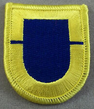 US Army 504th Parachute Infantry Regiment 1st Battalion Beret Flash Patch