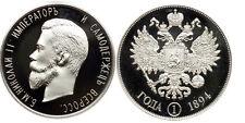 Rare 1894 Russia Large Silver Fantasy 1 Rouble Nicholas II Accession
