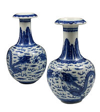 Fine Pair of Antique Chinese Porcelain Vases w/ Qianlong Mark