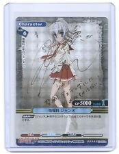 Prism Connect Aria the Scarlet Ammo Jeanne Holo-Foil signed TCG anime card #3