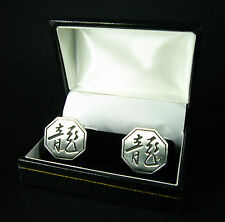 Chinese Zodiac Year of the DRAGON Cufflinks Boxed Cuff Link Pewter FREE UK POST