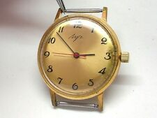 SOVIET LUCH ULTRA SLIM (POLJOT) GOLD PLATED WATCH