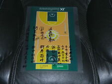 2011 WOMENS JAPAN NATIONAL BASKETBALL SIGNED PIECE