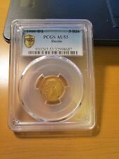 reduced! 1900 Russia Gold 5 ruble rouble rubel AU53-PCGS